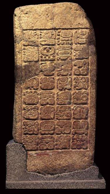 Dintel 47, inscripciones glíficas, Yaxchilán, Chiapas, periodo Clásico tardío. Museo Nacional de Antropología, Conaculta-INAH. Foto JIGM.